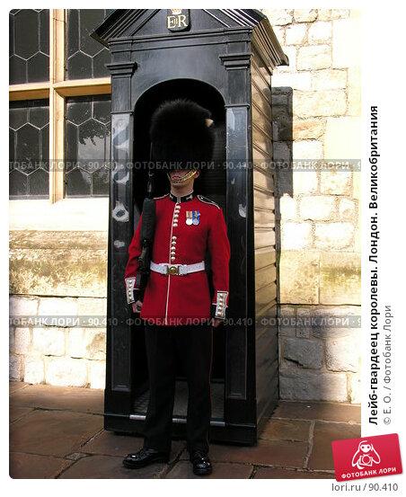 Лейб-гвардеец королевы. Лондон. Великобритания, фото № 90410, снято 29 сентября 2007 г. (c) Екатерина Овсянникова / Фотобанк Лори