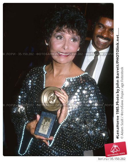#LenaHorne 1985.Photo by John Barrett/PHOTOlink.net...... Редакционное фото, фотограф Adam Scull / age Fotostock / Фотобанк Лори