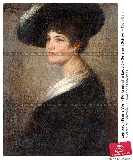 Lenbach Franz Von - Portrait of a Lady 5 - German School - 19th Century... Редакционное фото, фотограф Artepics / age Fotostock / Фотобанк Лори