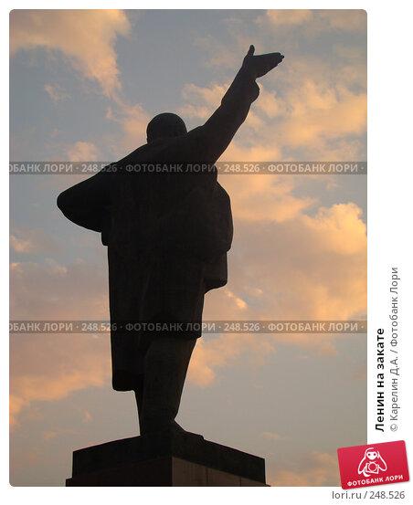 Ленин на закате, фото № 248526, снято 19 августа 2007 г. (c) Карелин Д.А. / Фотобанк Лори