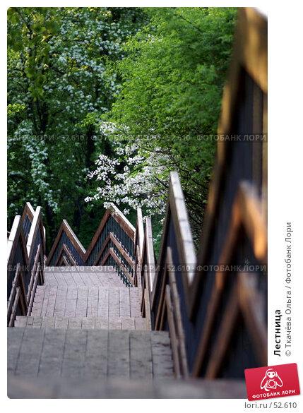Лестница, фото № 52610, снято 15 мая 2007 г. (c) Ткачёва Ольга / Фотобанк Лори
