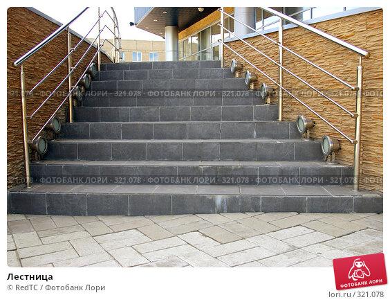 Лестница, фото № 321078, снято 13 июня 2008 г. (c) RedTC / Фотобанк Лори
