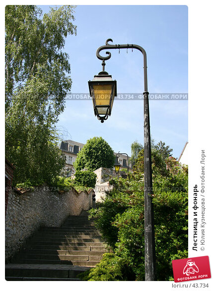 Лестница и фонарь, фото № 43734, снято 6 мая 2007 г. (c) Юлия Кузнецова / Фотобанк Лори