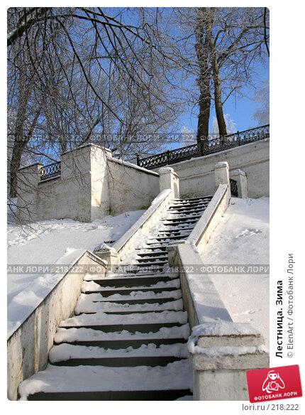 Лестница. Зима, фото № 218222, снято 24 июня 2017 г. (c) ElenArt / Фотобанк Лори