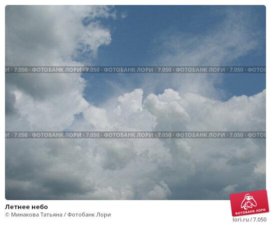 Купить «Летнее небо», фото № 7050, снято 18 июня 2006 г. (c) Минакова Татьяна / Фотобанк Лори