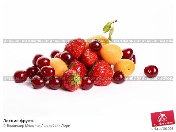 Летние фрукты, фото № 86026, снято 6 июля 2007 г. (c) Владимир Мельник / Фотобанк Лори