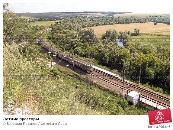 Летние просторы, фото № 96646, снято 18 июля 2007 г. (c) Вячеслав Потапов / Фотобанк Лори