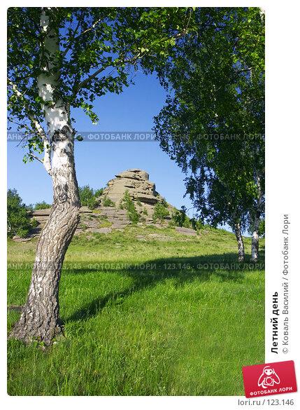 Купить «Летний день», фото № 123146, снято 11 июня 2006 г. (c) Коваль Василий / Фотобанк Лори