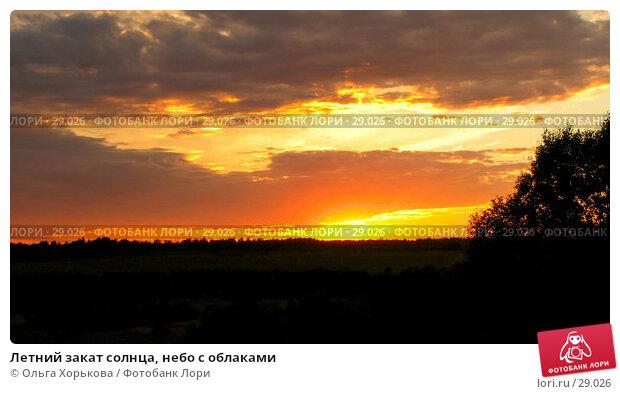 Летний закат солнца, небо с облаками, фото № 29026, снято 22 июля 2006 г. (c) Ольга Хорькова / Фотобанк Лори