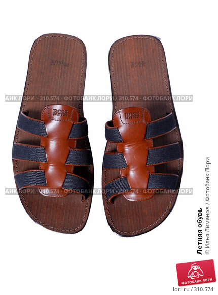 Летняя обувь, фото № 310574, снято 29 мая 2007 г. (c) Илья Лиманов / Фотобанк Лори