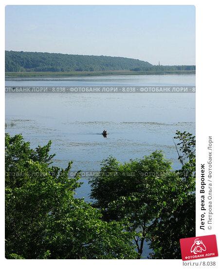 Лето, река Воронеж, фото № 8038, снято 4 июня 2006 г. (c) Петрова Ольга / Фотобанк Лори