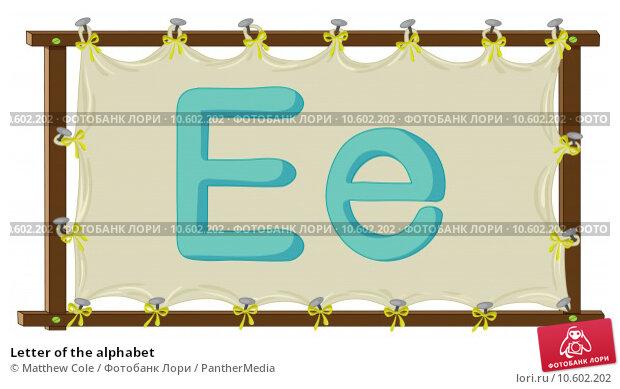 Letter of the alphabet. Стоковая иллюстрация, иллюстратор Matthew Cole / PantherMedia / Фотобанк Лори