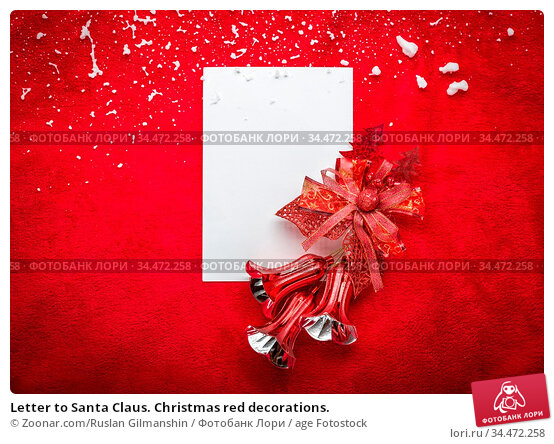 Letter to Santa Claus. Christmas red decorations. Стоковое фото, фотограф Zoonar.com/Ruslan Gilmanshin / age Fotostock / Фотобанк Лори