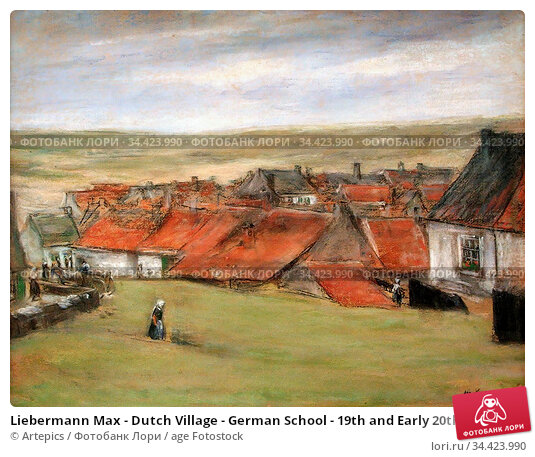 Liebermann Max - Dutch Village - German School - 19th and Early 20th... Редакционное фото, фотограф Artepics / age Fotostock / Фотобанк Лори
