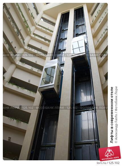Лифты в современном отеле, фото № 125102, снято 24 января 2017 г. (c) Александр Fanfo / Фотобанк Лори