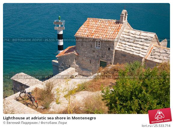 Lighthouse at adriatic sea shore in Montenegro (2016 год). Редакционное фото, фотограф Евгений Пидеркин / Фотобанк Лори