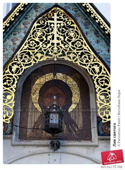 Купить «Лик святого», фото № 77102, снято 25 августа 2007 г. (c) Parmenov Pavel / Фотобанк Лори
