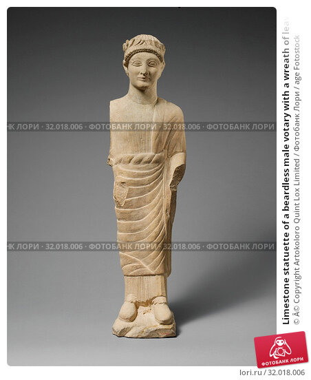 Купить «Limestone statuette of a beardless male votary with a wreath of leaves, Classical, middle or 3rd quarter of the 5th century B.C., Cypriot, Limestone, H...», фото № 32018006, снято 15 мая 2017 г. (c) age Fotostock / Фотобанк Лори