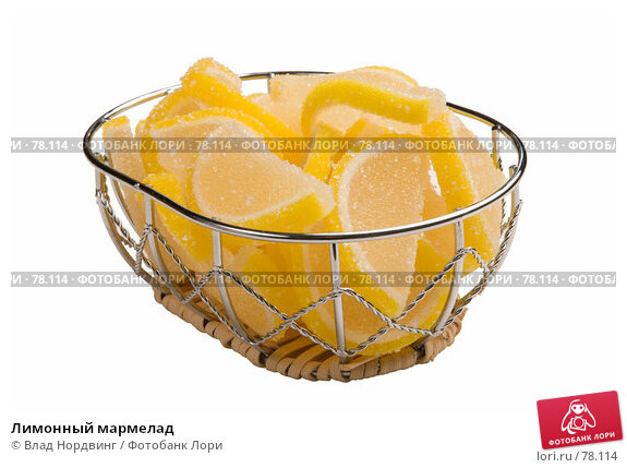 Лимонный мармелад, фото № 78114, снято 28 августа 2007 г. (c) Влад Нордвинг / Фотобанк Лори