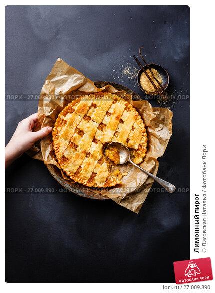 Купить «Лимонный пирог», фото № 27009890, снято 16 сентября 2017 г. (c) Лисовская Наталья / Фотобанк Лори