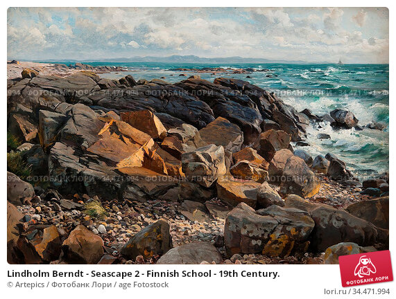 Lindholm Berndt - Seascape 2 - Finnish School - 19th Century. Редакционное фото, фотограф Artepics / age Fotostock / Фотобанк Лори