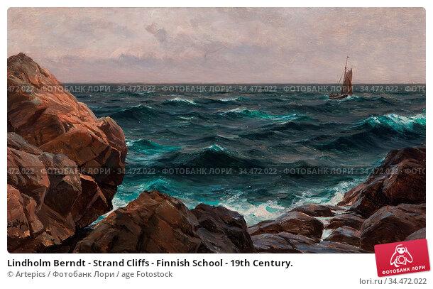 Lindholm Berndt - Strand Cliffs - Finnish School - 19th Century. Редакционное фото, фотограф Artepics / age Fotostock / Фотобанк Лори