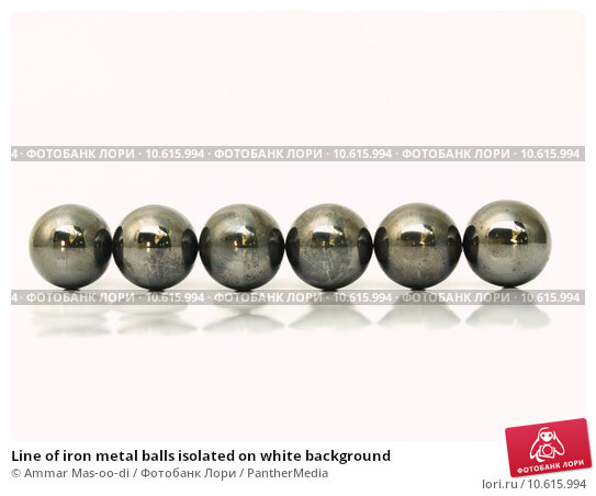 Line of iron metal balls isolated on white background. Стоковое фото, фотограф Ammar Mas-oo-di / PantherMedia / Фотобанк Лори