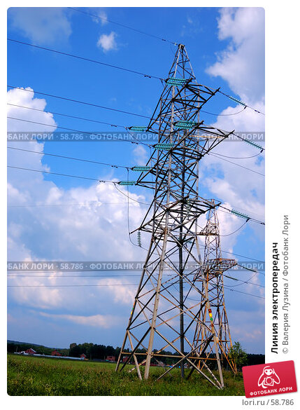Линия электропередач, фото № 58786, снято 30 июня 2007 г. (c) Валерия Потапова / Фотобанк Лори