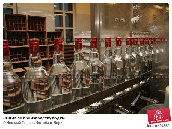 Линия по производству водки, фото № 20582, снято 30 ноября 2006 г. (c) Николай Гернет / Фотобанк Лори