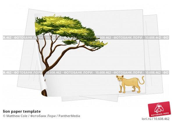 lion paper template. Стоковая иллюстрация, иллюстратор Matthew Cole / PantherMedia / Фотобанк Лори