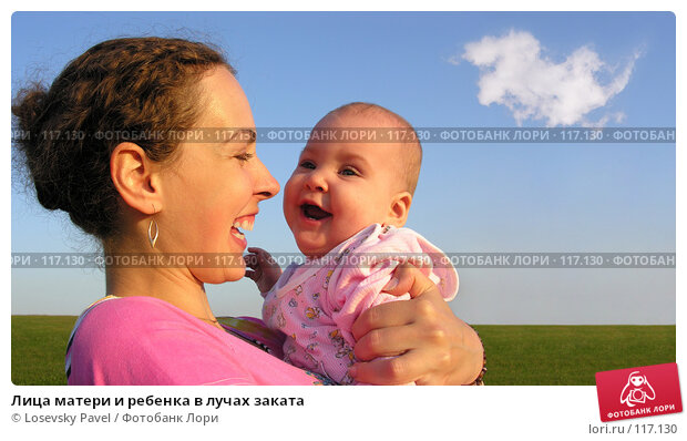 Лица матери и ребенка в лучах заката, фото № 117130, снято 7 августа 2005 г. (c) Losevsky Pavel / Фотобанк Лори