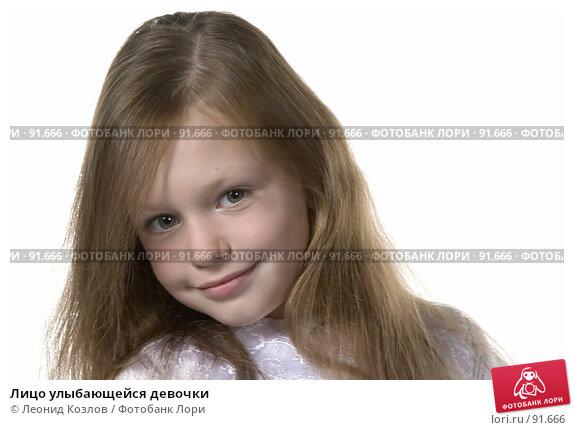 Лицо улыбающейся девочки, фото № 91666, снято 29 марта 2017 г. (c) Леонид Козлов / Фотобанк Лори