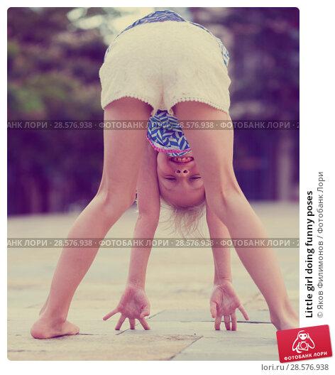 Купить «Little girl doing funny poses», фото № 28576938, снято 20 июля 2017 г. (c) Яков Филимонов / Фотобанк Лори