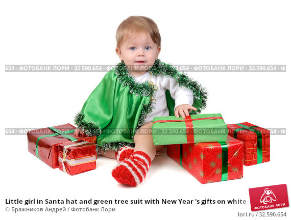 Little girl in Santa hat and green tree suit with New Year 's gifts on white. Стоковое фото, фотограф Бражников Андрей / Фотобанк Лори