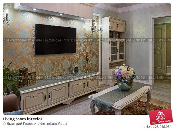 Купить «Living room interior», фото № 28246054, снято 9 февраля 2018 г. (c) Дмитрий Головач / Фотобанк Лори