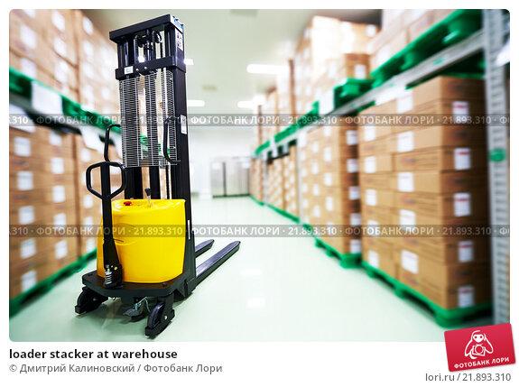 Купить «loader stacker at warehouse», фото № 21893310, снято 4 июня 2015 г. (c) Дмитрий Калиновский / Фотобанк Лори
