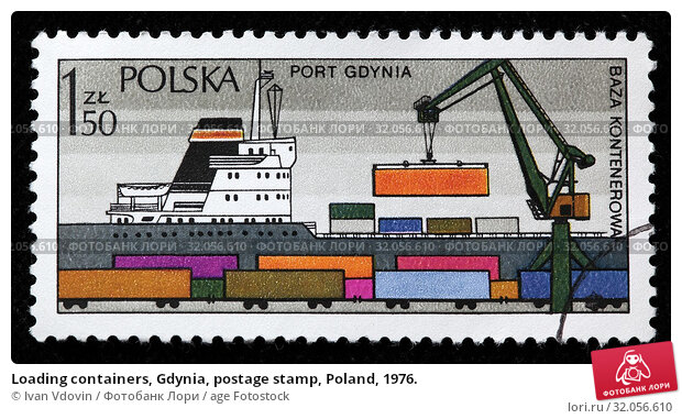 Loading containers, Gdynia, postage stamp, Poland, 1976. (2010 год). Редакционное фото, фотограф Ivan Vdovin / age Fotostock / Фотобанк Лори