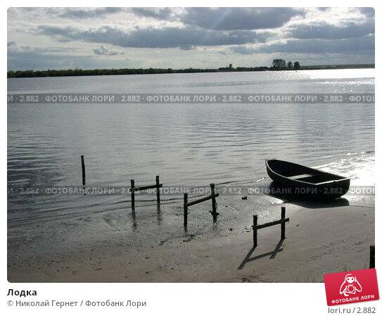 Лодка, фото № 2882, снято 19 сентября 2004 г. (c) Николай Гернет / Фотобанк Лори