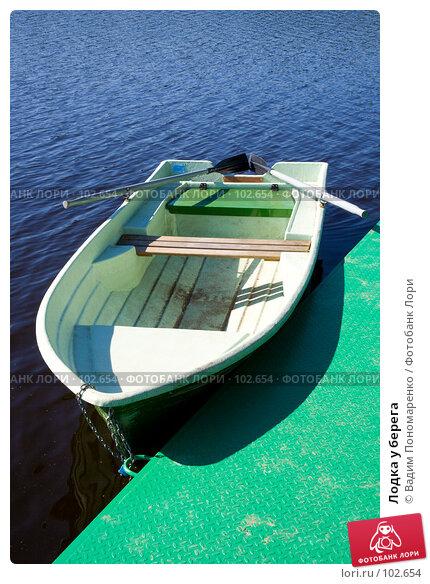 Лодка у берега, фото № 102654, снято 1 марта 2017 г. (c) Вадим Пономаренко / Фотобанк Лори