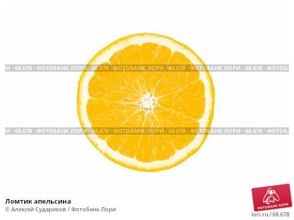 Ломтик апельсина, фото № 68678, снято 29 июля 2007 г. (c) Алексей Судариков / Фотобанк Лори