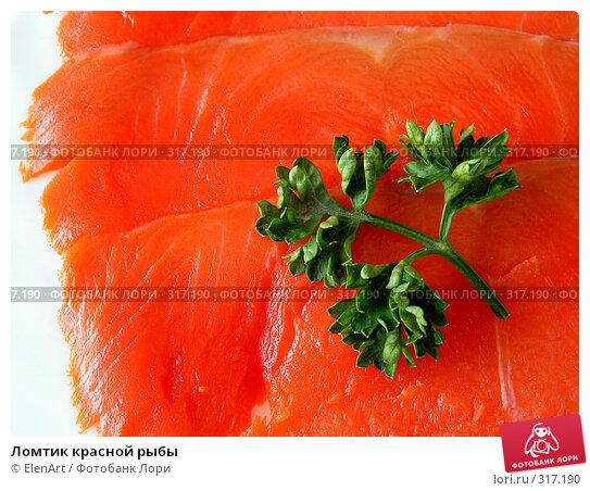Ломтик красной рыбы, фото № 317190, снято 26 мая 2017 г. (c) ElenArt / Фотобанк Лори