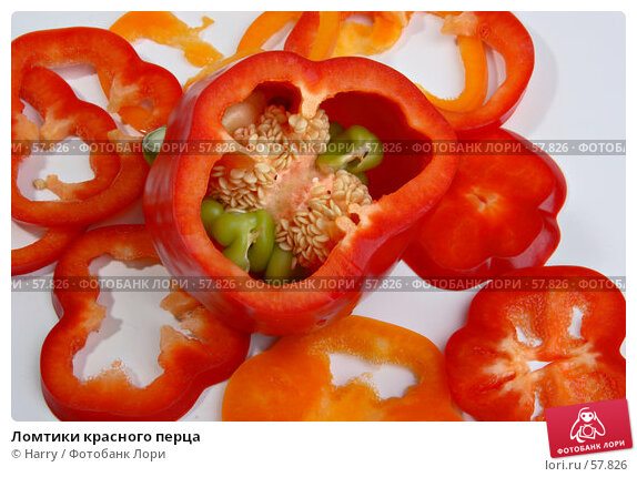 Ломтики красного перца, фото № 57826, снято 26 мая 2006 г. (c) Harry / Фотобанк Лори