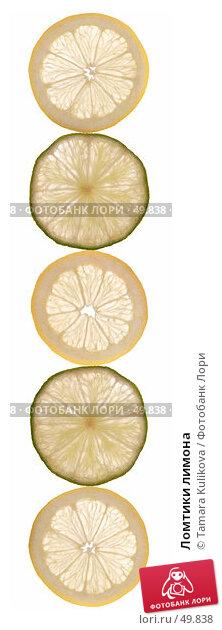 Ломтики лимона, фото № 49838, снято 24 марта 2017 г. (c) Tamara Kulikova / Фотобанк Лори