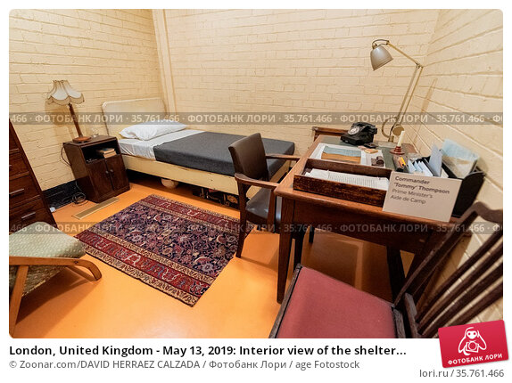 London, United Kingdom - May 13, 2019: Interior view of the shelter... Стоковое фото, фотограф Zoonar.com/DAVID HERRAEZ CALZADA / age Fotostock / Фотобанк Лори