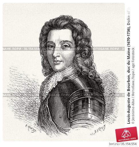 Louis-Auguste de Bourbon, duc du Maine (1670-1736), Duke of Maine... Стоковое фото, фотограф Jerónimo Alba / age Fotostock / Фотобанк Лори