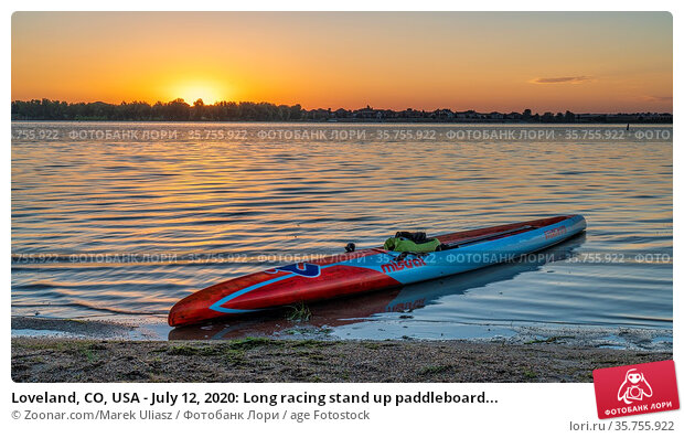 Loveland, CO, USA - July 12, 2020: Long racing stand up paddleboard... Стоковое фото, фотограф Zoonar.com/Marek Uliasz / age Fotostock / Фотобанк Лори