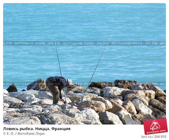 Ловись рыбка. Ницца. Франция, фото № 204910, снято 4 марта 2005 г. (c) Екатерина Овсянникова / Фотобанк Лори