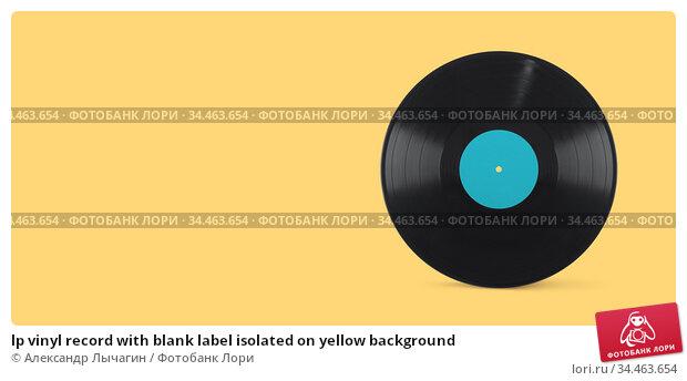 lp vinyl record with blank label isolated on yellow background. Стоковое фото, фотограф Александр Лычагин / Фотобанк Лори