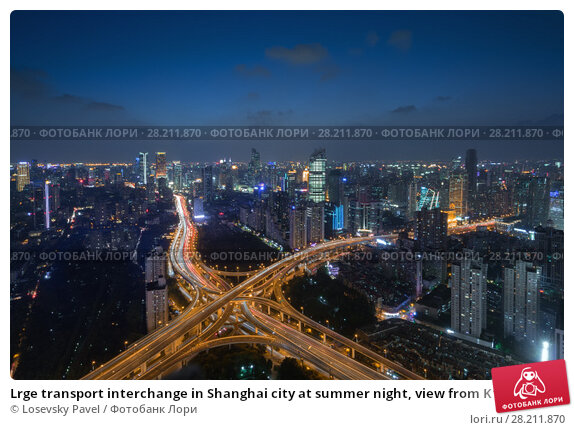 Купить «Lrge transport interchange in Shanghai city at summer night, view from K11 building», фото № 28211870, снято 18 августа 2015 г. (c) Losevsky Pavel / Фотобанк Лори