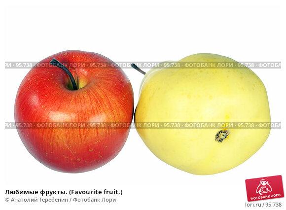 Любимые фрукты. (Favourite fruit.), фото № 95738, снято 29 августа 2007 г. (c) Анатолий Теребенин / Фотобанк Лори